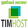 TimHost