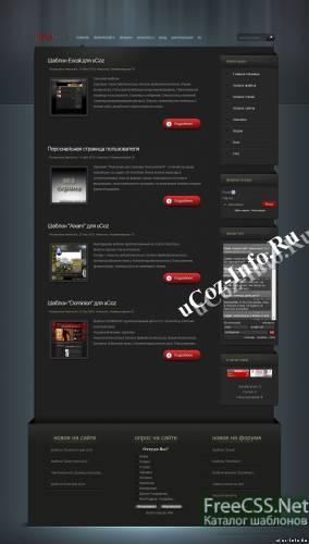 Как создать свой дизайн для сайта ucoz
