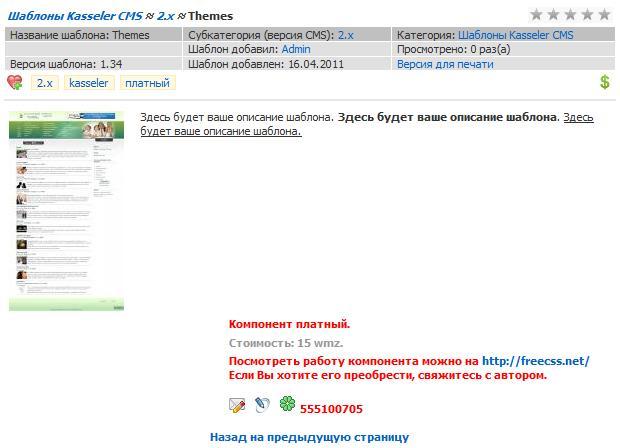 http://freecss.net/uploads/files/img/46.jpg