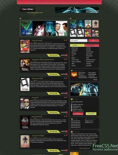 Тестировался на: dle 82 в браузерах: opera, ie7, макстрон и мозила автор: авторский (joomla!)