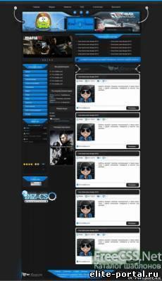 Как сделать резиновую шапку сайта на php fusion 7 design by id создание сайтов универсально