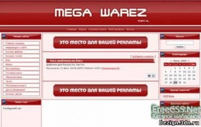 Скачать Красный warez шаблон для ucoz + PSD или Скачать Красный warez