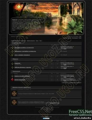 Black site for ucoz ( с рабочим конструктором)
