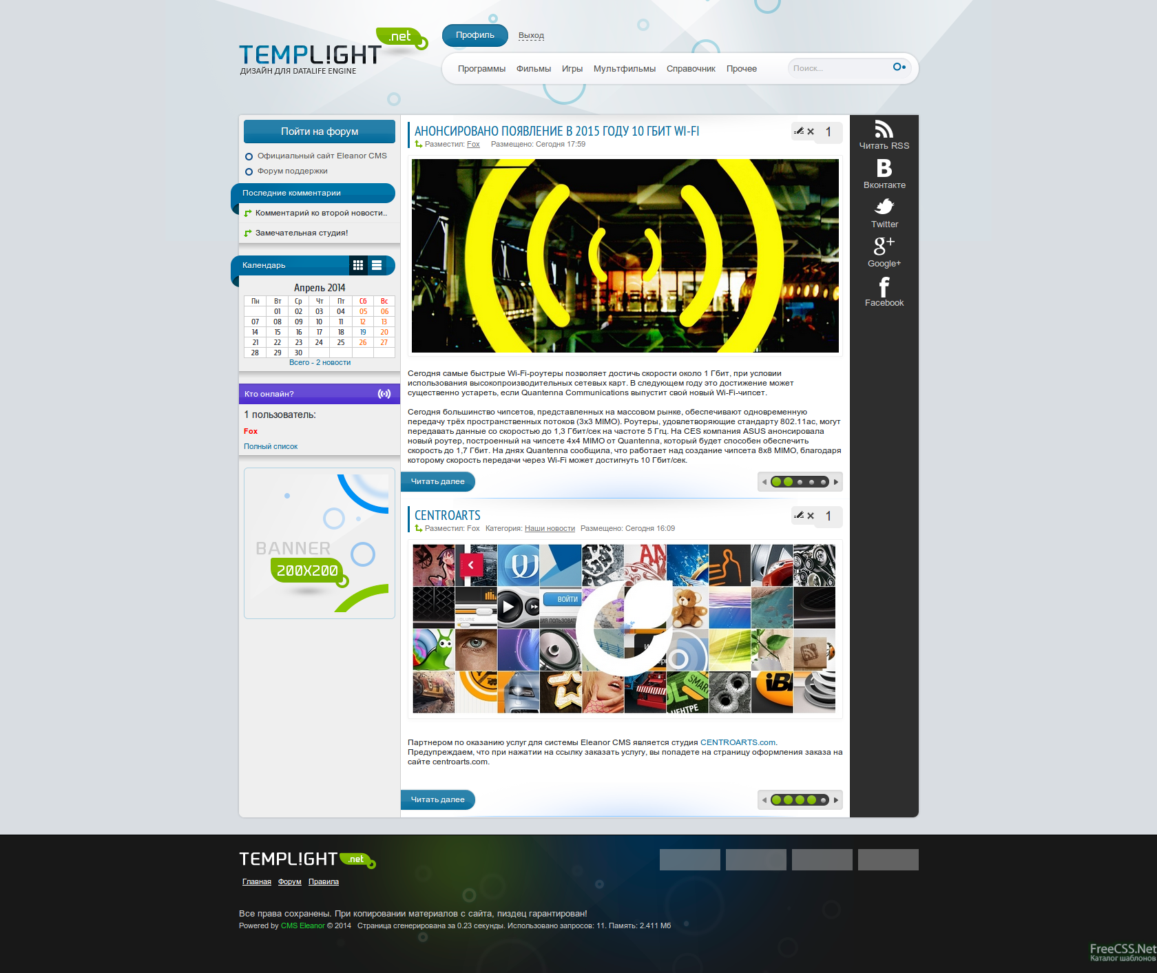 light cms templates - light template eleanor cms 0 9 eleanor cms