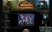 World оf Warcraft Cataclysm