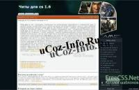 РИП cheats.cs-x.ru