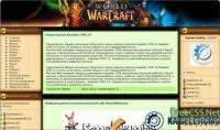 World of Warcraft KR