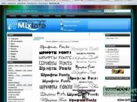 MixInfo с DLE